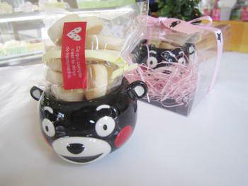 くまモンカップ「くまモンクッキー」