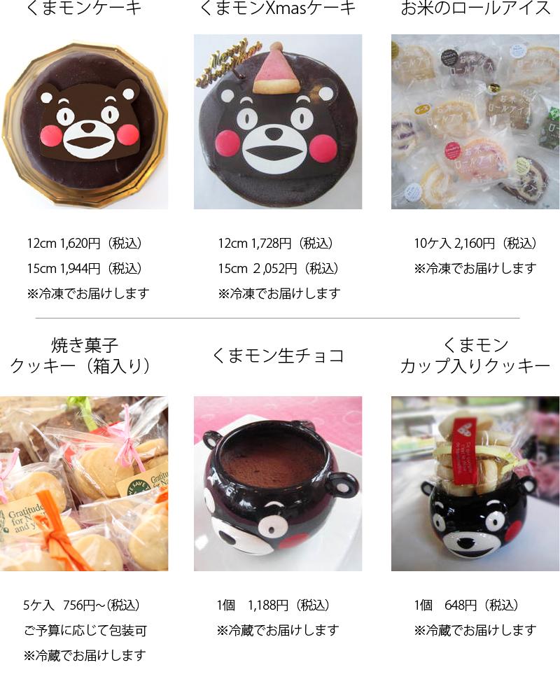 forom-item-tsuika3