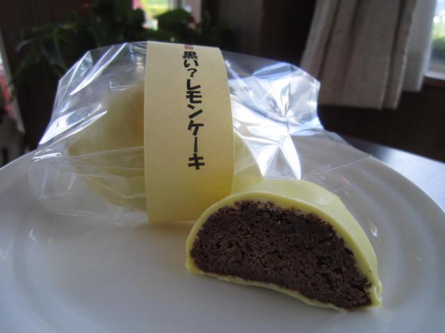 黒い?レモンケーキ販売開始!!